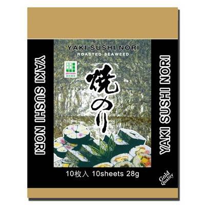 Sushi Tång - Gold Quality - 28 gram/10 plattor