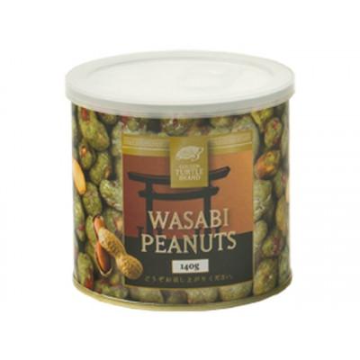 Wasabi Snack - Wasabiövertäckta jordnötter  - GT 140 gram