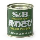 Wasabi Gör det själv pulver - 30 gram